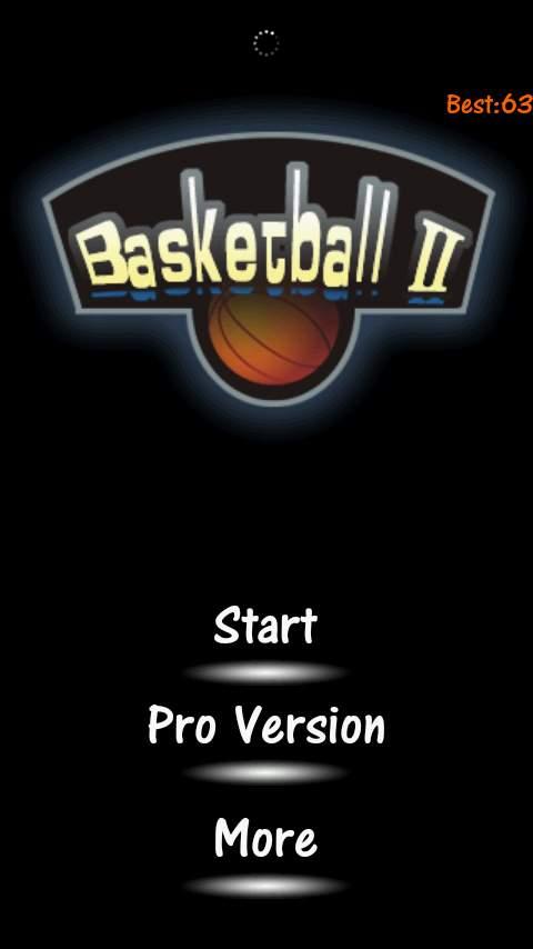 バスケシュートII - 究極挑戦 androidアプリスクリーンショット3