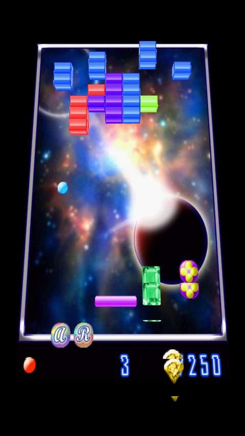 スペース バスター 3D ライト androidアプリスクリーンショット2