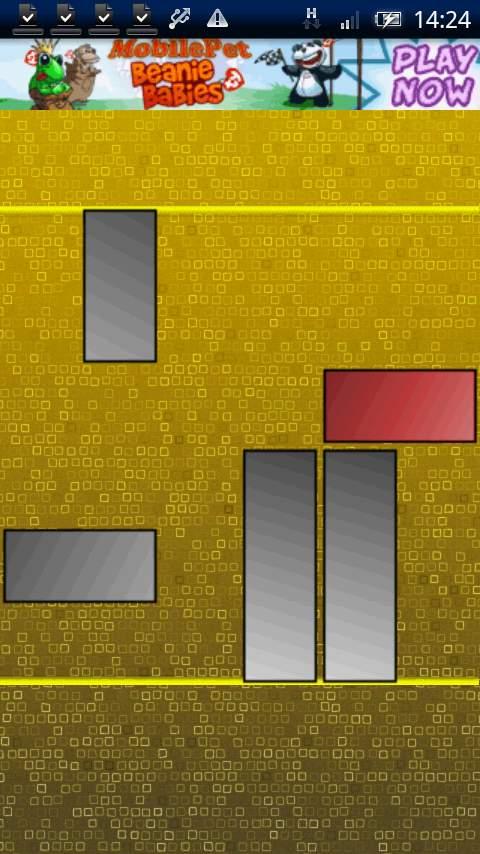 ブロックド ストア androidアプリスクリーンショット2