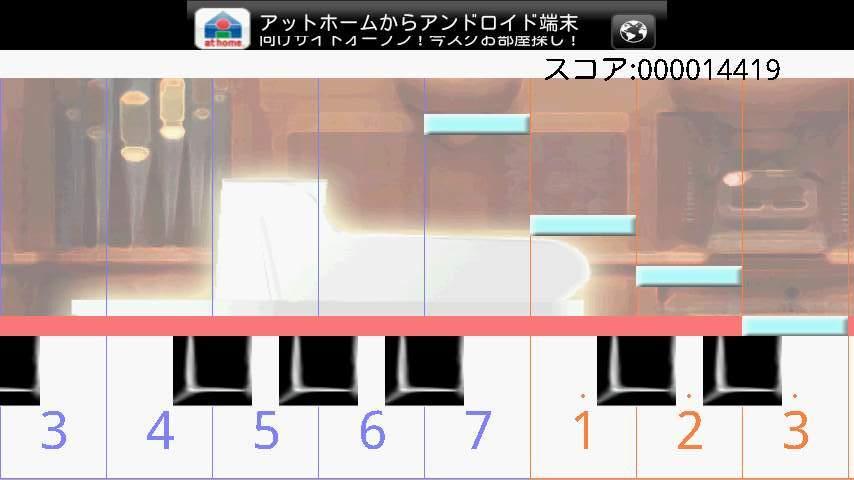 天使のピアノ androidアプリスクリーンショット2