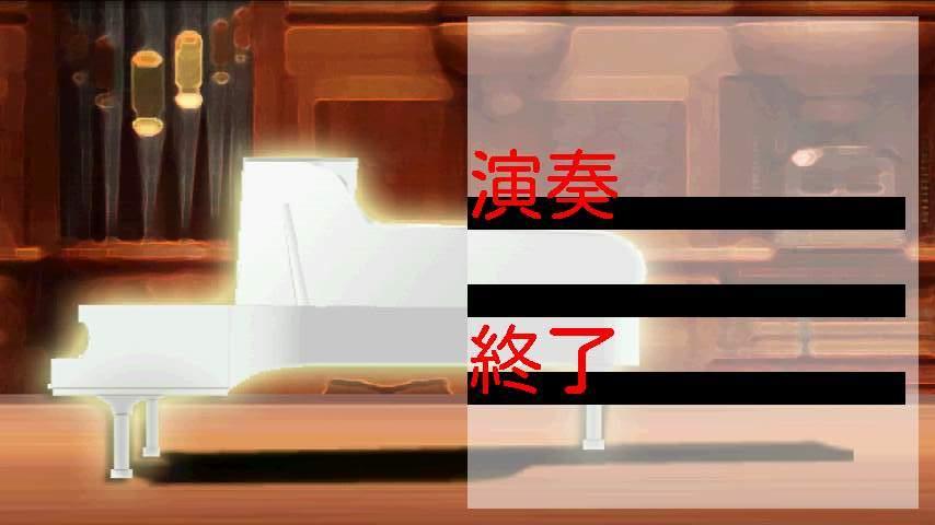天使のピアノ androidアプリスクリーンショット3