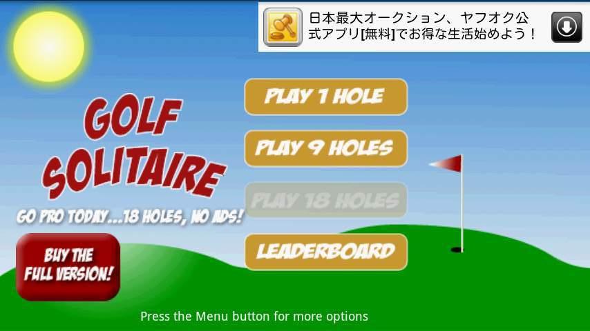 ゴルフソリティア フリー androidアプリスクリーンショット3