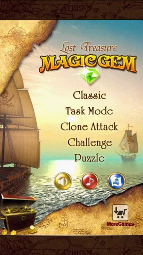 マジックジェムⅡ androidアプリスクリーンショット3