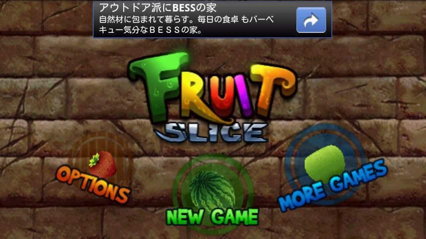 フルーツ スライス androidアプリスクリーンショット3