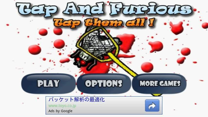 タップ アンド フリアス (ティーアイエフ) androidアプリスクリーンショット3