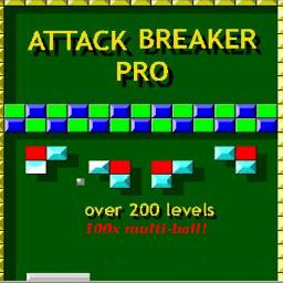 アタック ブレーカー フル ゲーム
