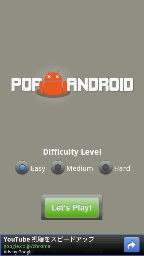 ポップ アンドロイド androidアプリスクリーンショット3