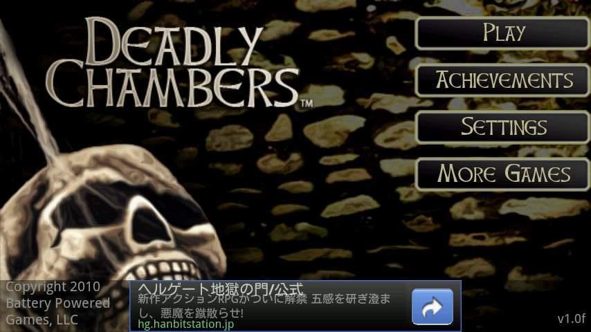 デッドリー チャンバーズ デモ androidアプリスクリーンショット3