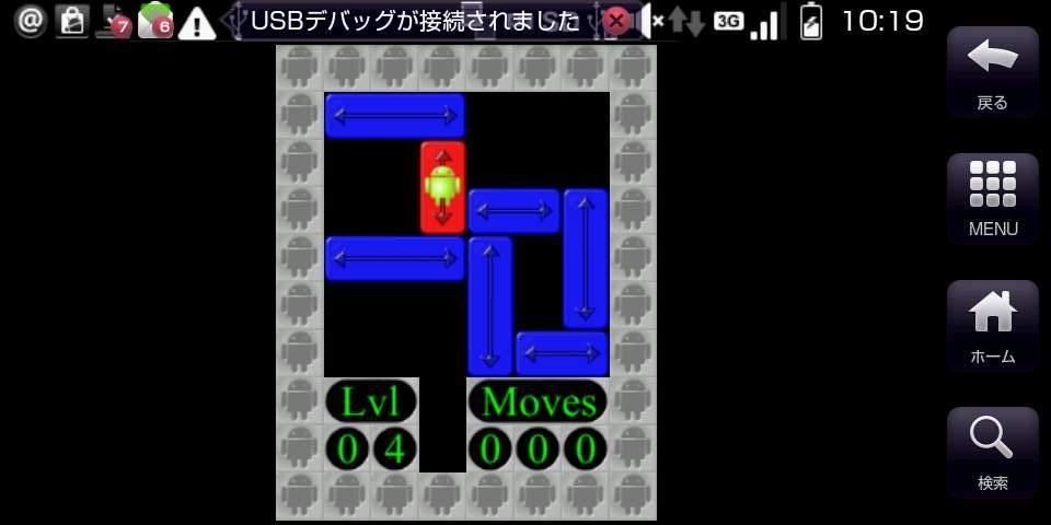 ブロック ジャム ライト androidアプリスクリーンショット1
