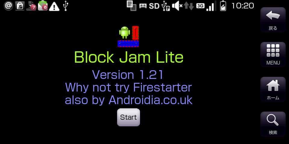 ブロック ジャム ライト androidアプリスクリーンショット2