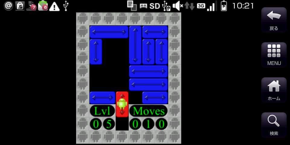 ブロック ジャム ライト androidアプリスクリーンショット3