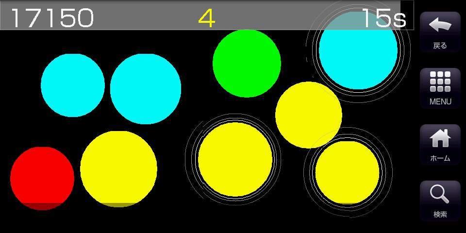ジードッツ androidアプリスクリーンショット1