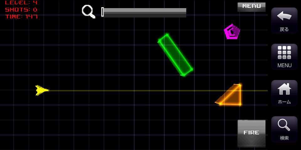 ニュートン ライト androidアプリスクリーンショット1