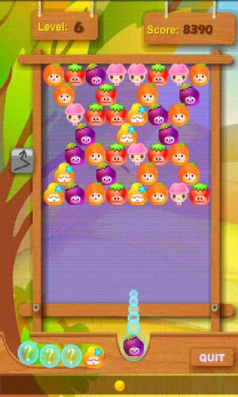 パパヤ フルーツ androidアプリスクリーンショット1