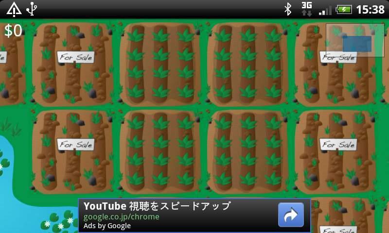 パイナップル ファーム androidアプリスクリーンショット1