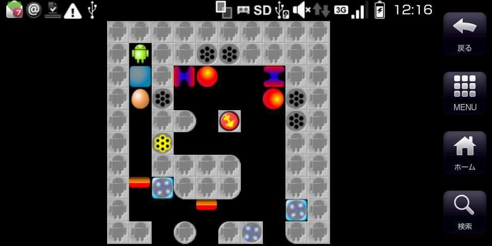 エッグ ハント ライト androidアプリスクリーンショット1