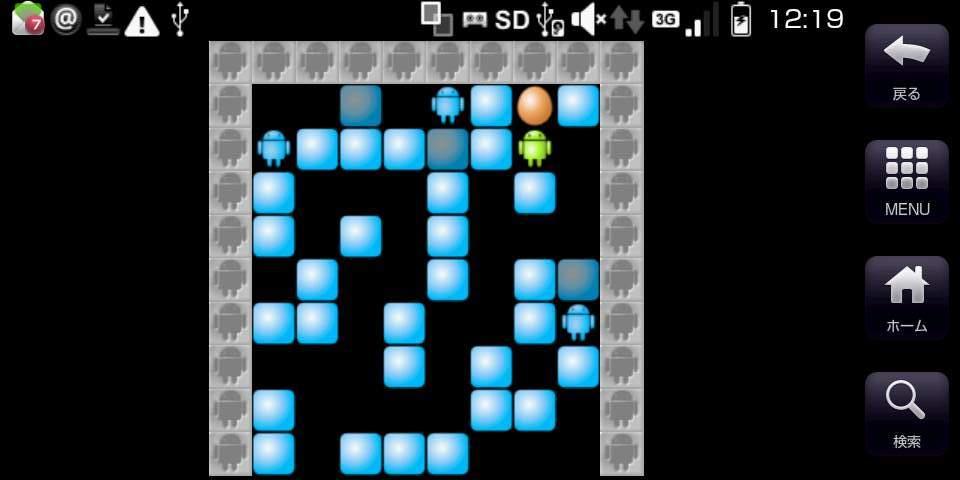 エッグ ハント ライト androidアプリスクリーンショット2