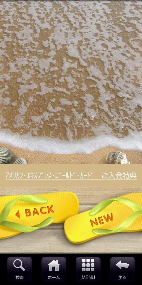 ティク タク トエ ドロイド androidアプリスクリーンショット3