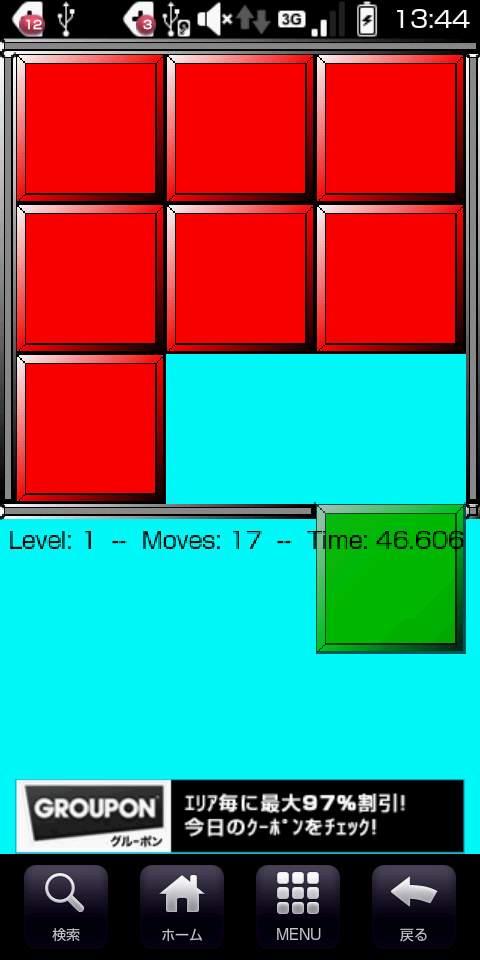 スライディング ブロック パズル androidアプリスクリーンショット2