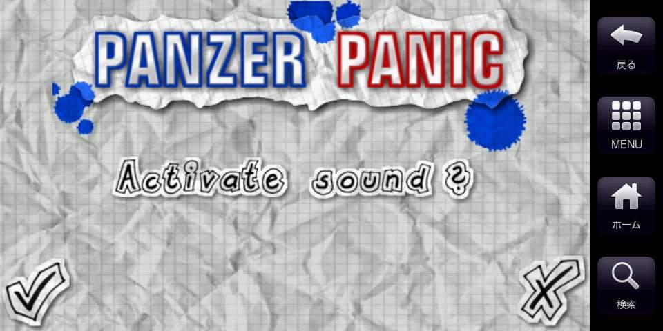 パンサー パニック androidアプリスクリーンショット2
