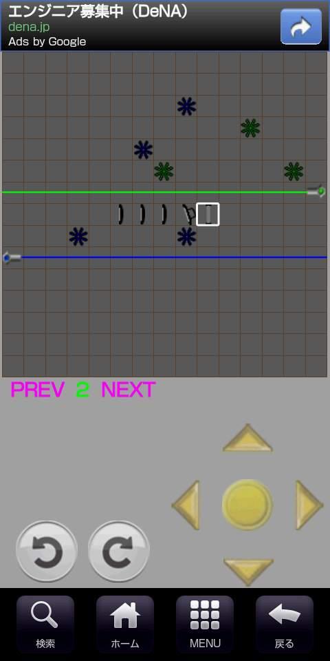 クロマトロン androidアプリスクリーンショット3