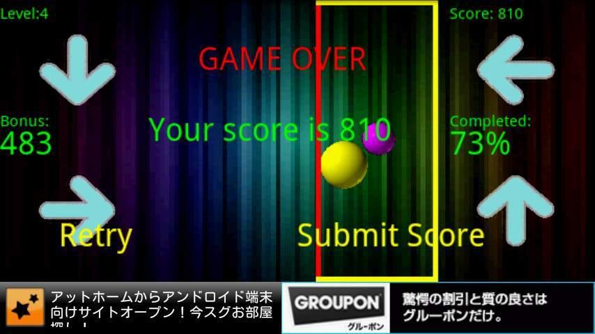 カラーコンパクト androidアプリスクリーンショット1