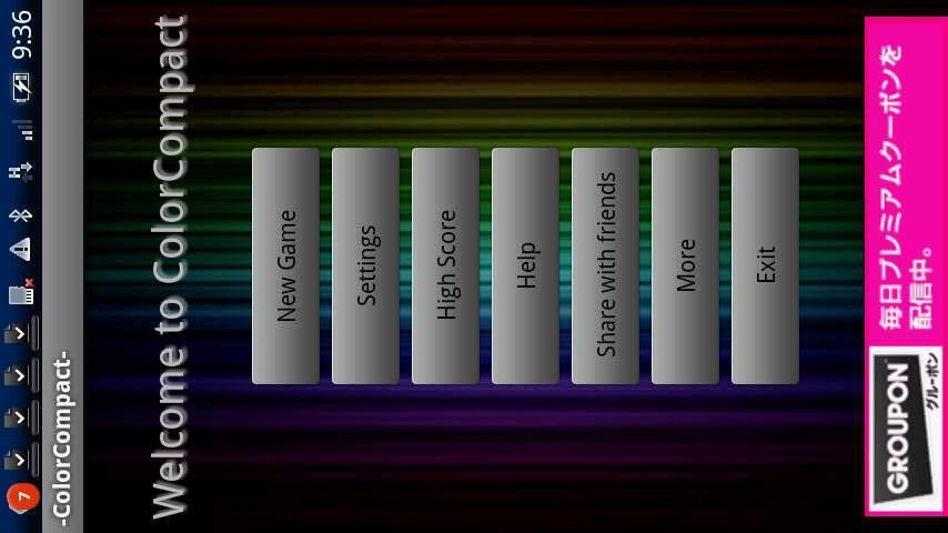 カラーコンパクト androidアプリスクリーンショット3