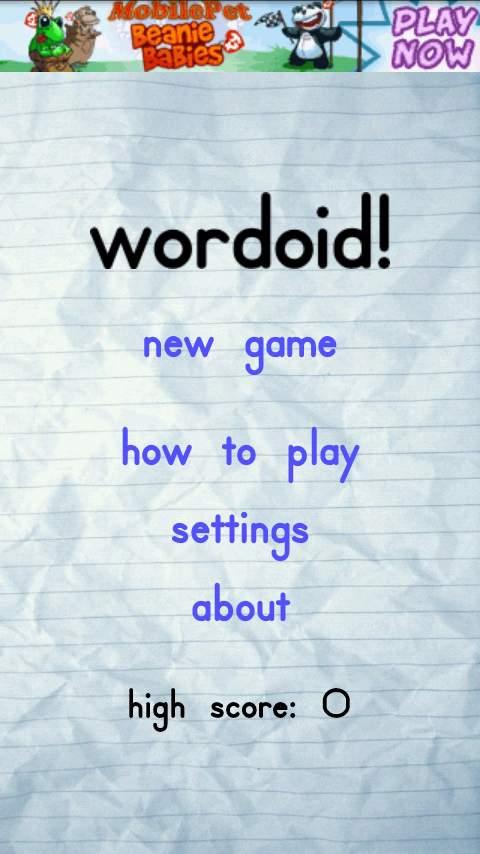 ワードィット androidアプリスクリーンショット3