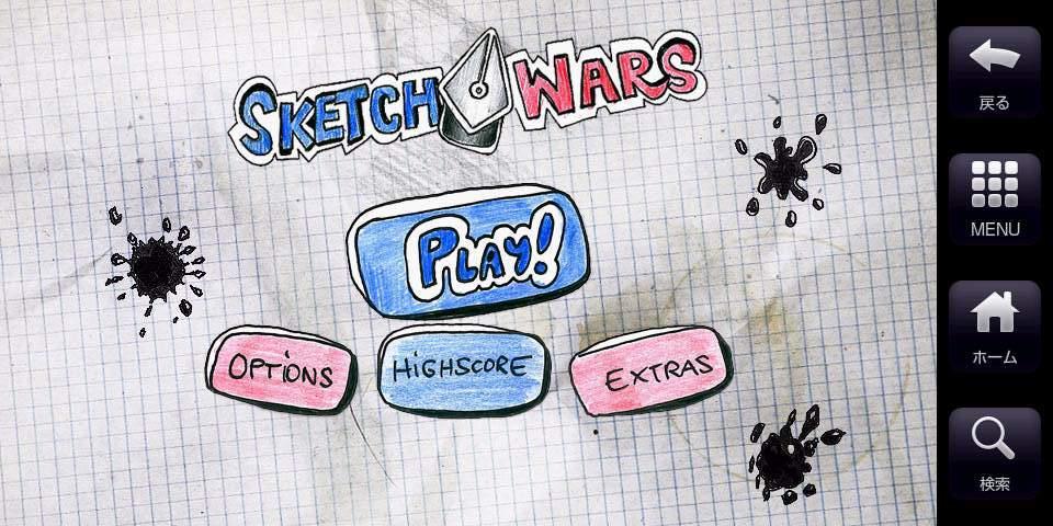 スケッチワーズ ライト androidアプリスクリーンショット2
