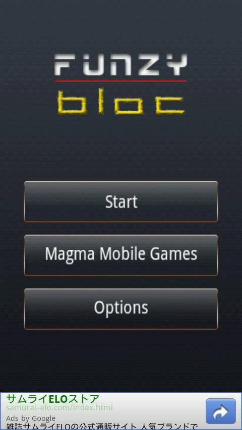 ファンジーブロック androidアプリスクリーンショット3