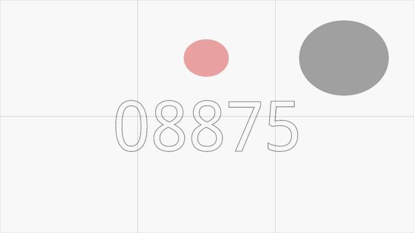 タッチスクエアフリー androidアプリスクリーンショット2