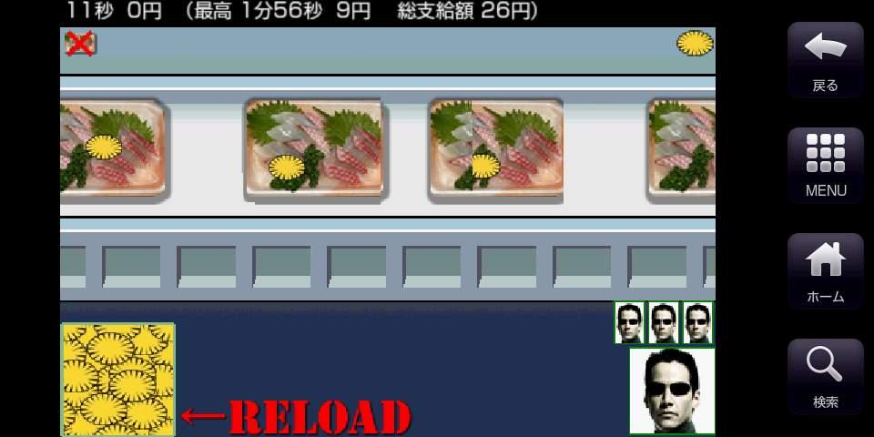 タンポポ (Tanpopo) androidアプリスクリーンショット2