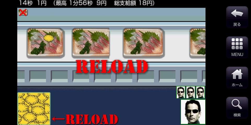 タンポポ (Tanpopo) androidアプリスクリーンショット3