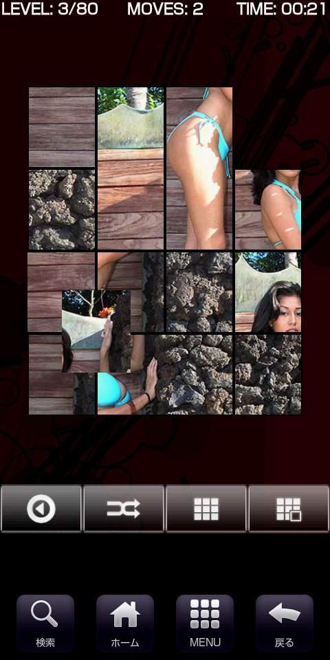 Hot Bikini Babes - PuzzleBox androidアプリスクリーンショット1