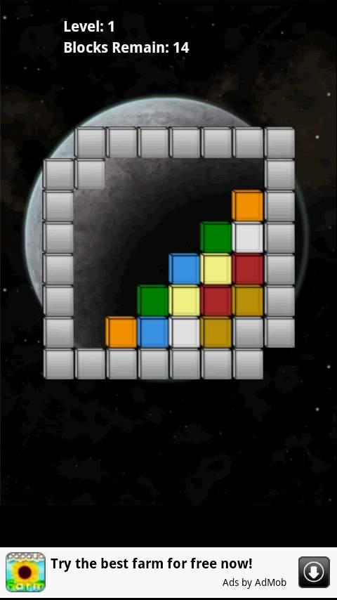 2オア モア ブロックス androidアプリスクリーンショット1