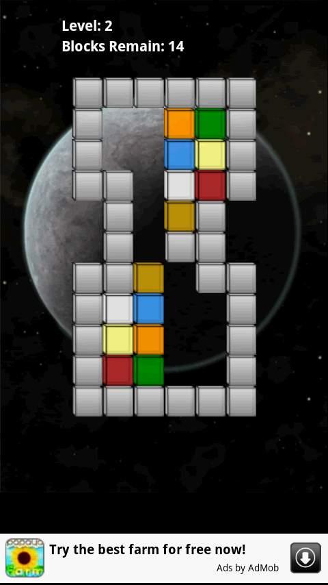 2オア モア ブロックス androidアプリスクリーンショット2