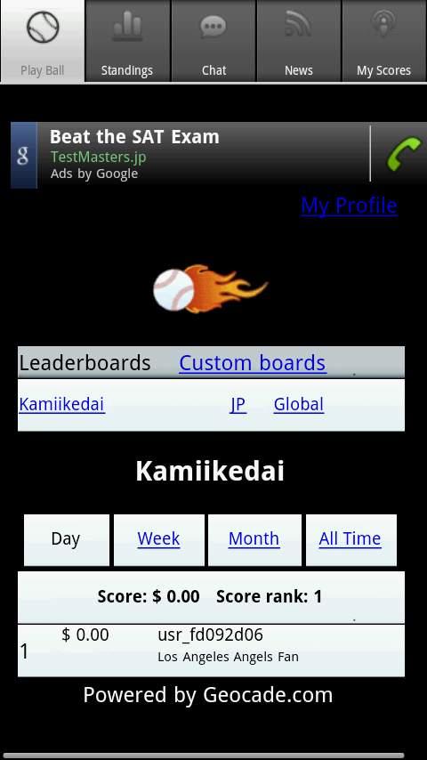 ファンタスティック ベースボール androidアプリスクリーンショット3