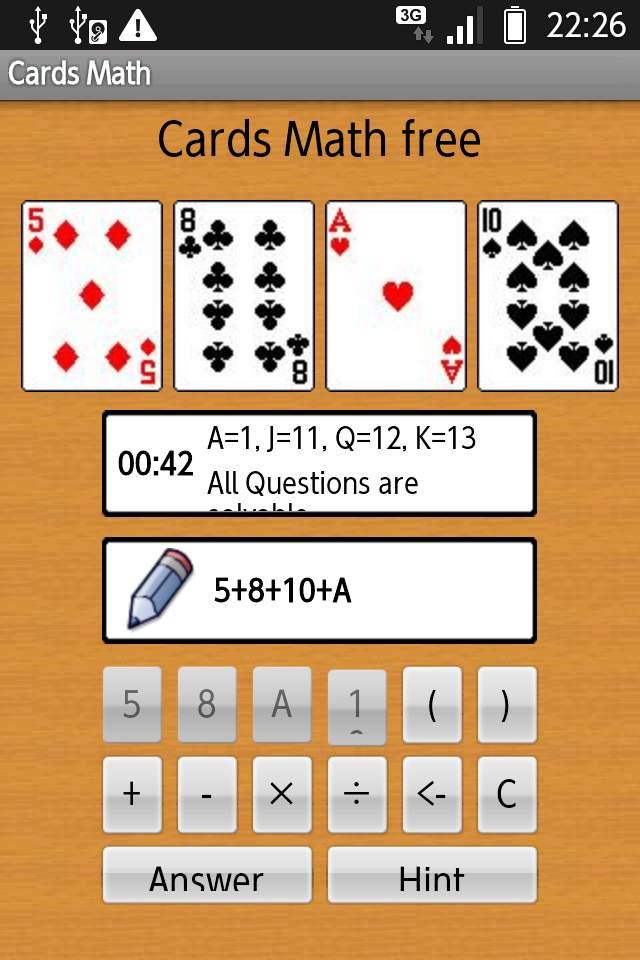 カードマス フリー androidアプリスクリーンショット1