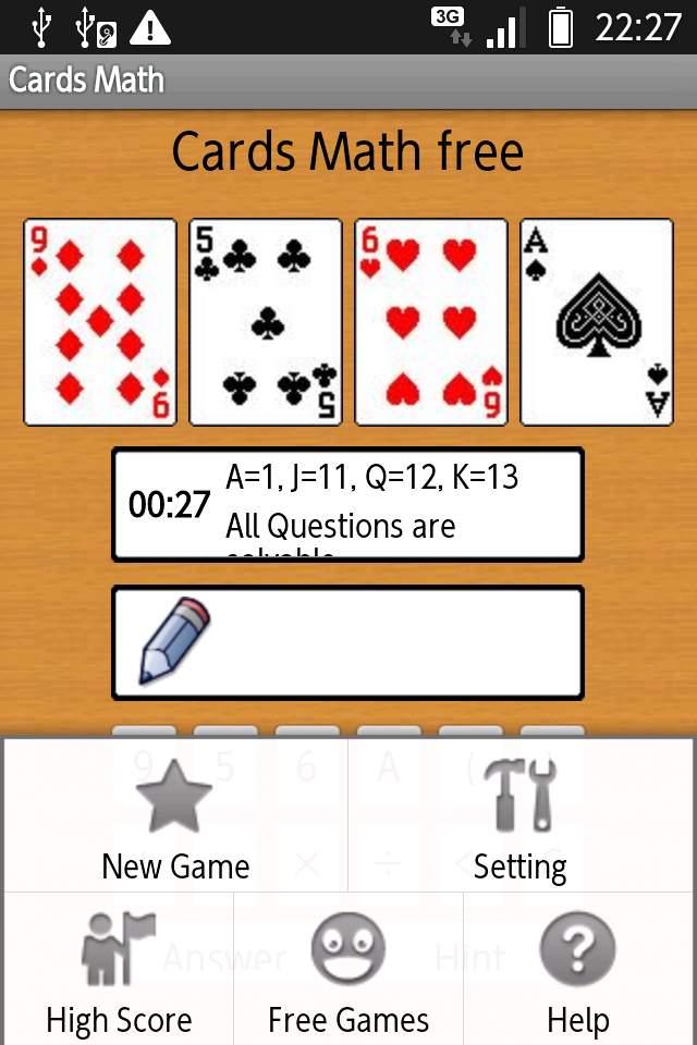 カードマス フリー androidアプリスクリーンショット3