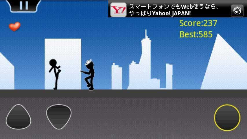 ミスターランナー androidアプリスクリーンショット1