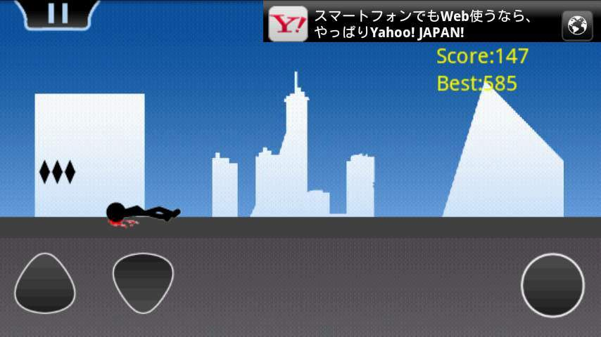 ミスターランナー androidアプリスクリーンショット2