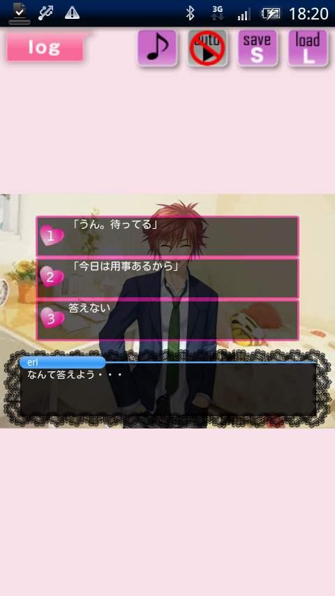 イケメン★ホスト学園 春馬編 androidアプリスクリーンショット2
