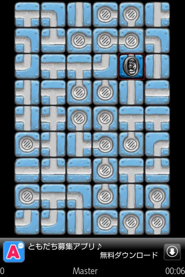 ラッシュピペ androidアプリスクリーンショット1