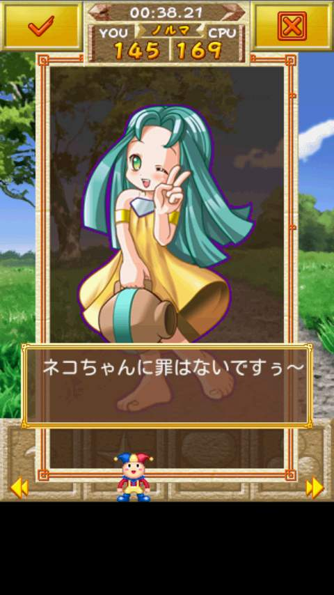 マジカルドロップ Touch androidアプリスクリーンショット2