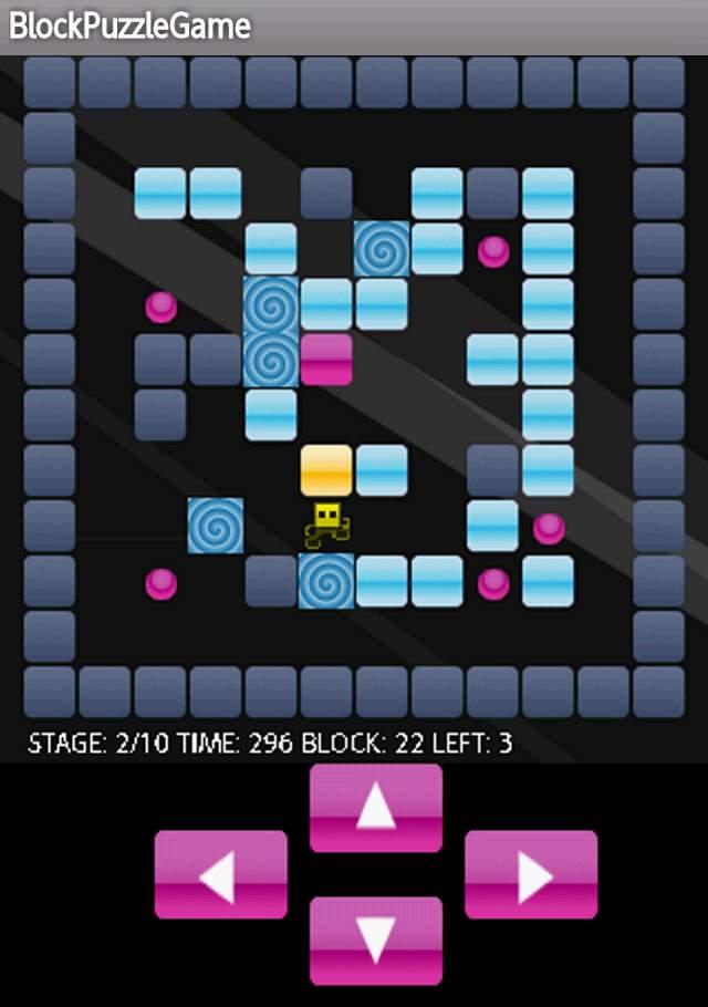 ブロックパズルゲーム androidアプリスクリーンショット1