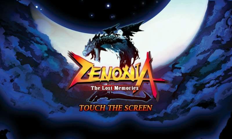 ゼノニア2 androidアプリスクリーンショット1
