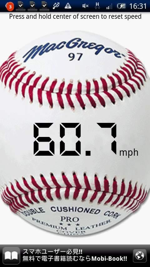 ベースボールスピード androidアプリスクリーンショット2