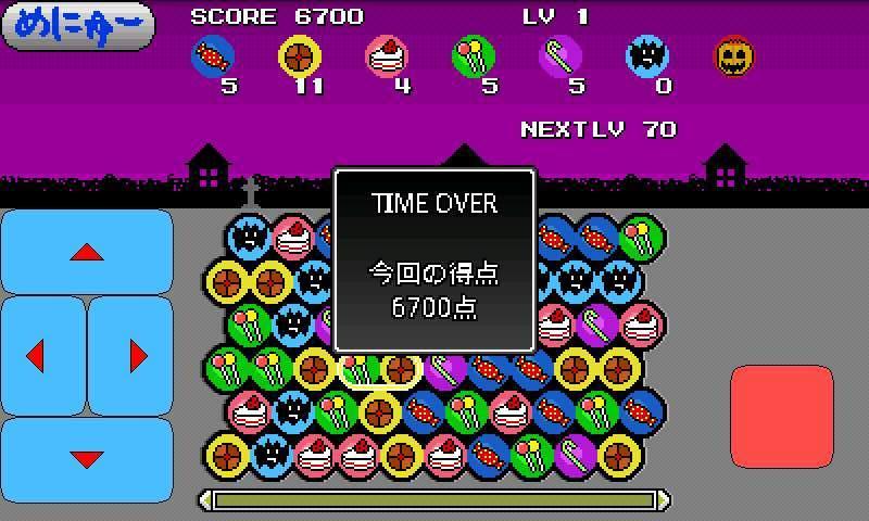 くるくるキャンディ androidアプリスクリーンショット2