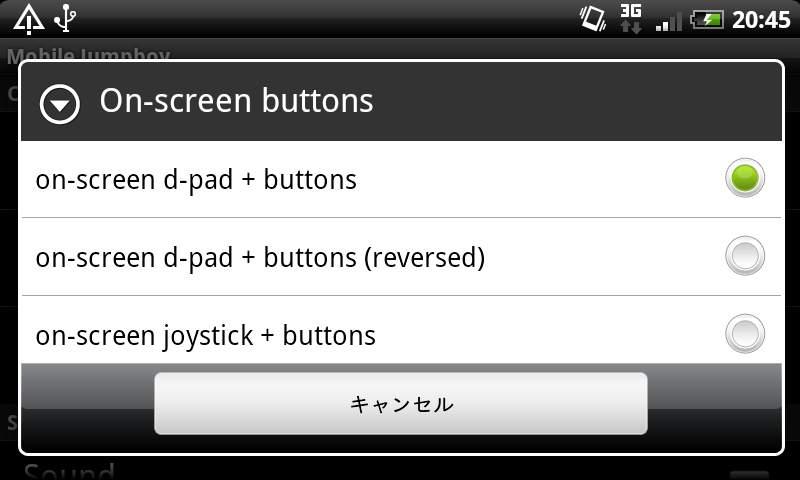 androidアプリ モバイルジャンプボーイ(フル)攻略スクリーンショット2