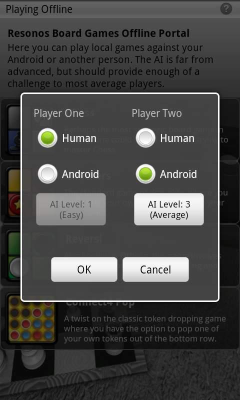 androidアプリ ボードゲームオンライン攻略スクリーンショット2